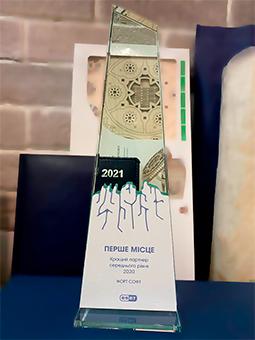 FORT SOFT LLC отримала найвищу нагороду від компанії ESET!