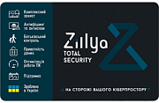 Zillya! Total Security картинка №22451